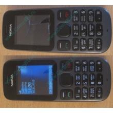 Телефон Nokia 101 Dual SIM (чёрный) - Ростов-на-Дону