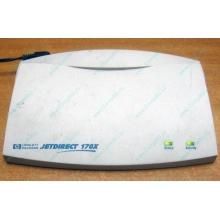 Сервер печати HP JETDIRECT 170X J3258B (внешний) - Ростов-на-Дону