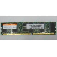IBM 73P2872 цена в Ростове-на-Дону, память 256 Mb DDR IBM 73P2872 купить (Ростов-на-Дону).