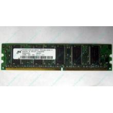 Серверная память 128Mb DDR ECC Kingmax pc2100 266MHz в Ростове-на-Дону, память для сервера 128 Mb DDR1 ECC pc-2100 266 MHz (Ростов-на-Дону)