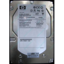 HP 454228-001 146Gb 15k SAS HDD (Ростов-на-Дону)
