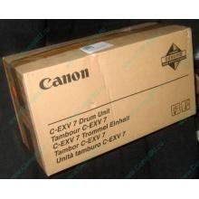 Фотобарабан Canon C-EXV 7 Drum Unit (Ростов-на-Дону)