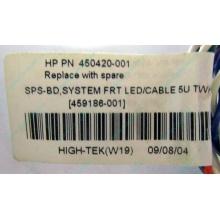 Светодиоды HP 450420-001 (459186-001) для корпуса HP 5U tower (Ростов-на-Дону)