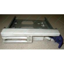 Салазки RID014020 для SCSI HDD (Ростов-на-Дону)