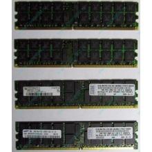 IBM 73P2871 73P2867 2Gb (2048Mb) DDR2 ECC Reg memory (Ростов-на-Дону)