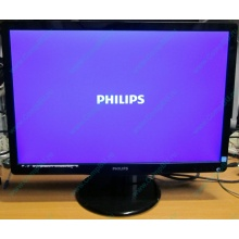 "Монитор Б/У 22"" Philips 220V4LAB (1680x1050) multimedia (Ростов-на-Дону)"