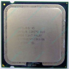 Процессор Intel Core 2 Duo E6420 (2x2.13GHz /4Mb /1066MHz) SLA4T socket 775 (Ростов-на-Дону)