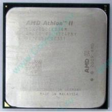 Процессор AMD Athlon II X2 250 (3.0GHz) ADX2500CK23GM socket AM3 (Ростов-на-Дону)