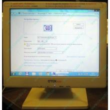 """POS-монитор 8.4"""" TFT OTEK OT84NA (Ростов-на-Дону)"""