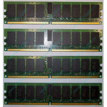 IBM OPT:30R5145 FRU:41Y2857 4Gb (4096Mb) DDR2 ECC Reg memory (Ростов-на-Дону)