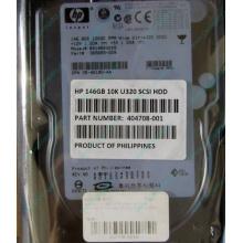 Жёсткий диск 146.8Gb HP 365695-008 404708-001 BD14689BB9 256716-B22 MAW3147NC 10000 rpm Ultra320 Wide SCSI купить в Ростове-на-Дону, цена (Ростов-на-Дону).