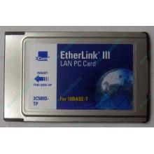 Сетевая карта 3COM Etherlink III 3C589D-TP (PCMCIA) без LAN кабеля (без хвоста) - Ростов-на-Дону